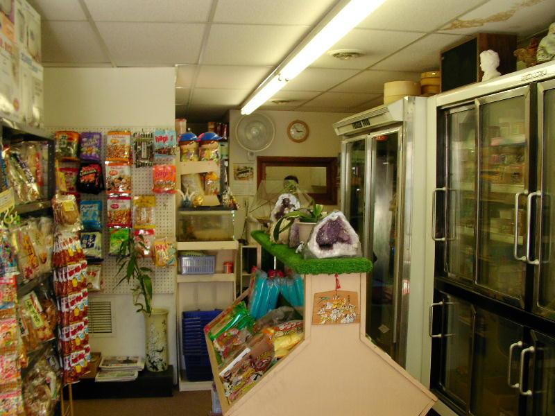 Oridntal Shop Madison Wisconsin