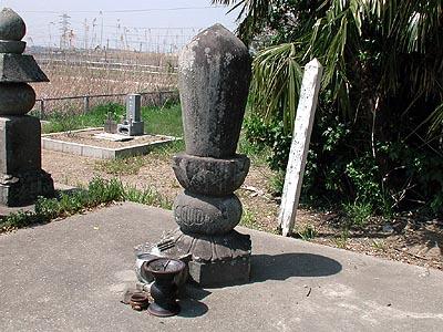 土岐氏用語事典