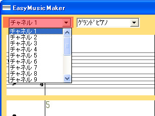 easymusicmaker