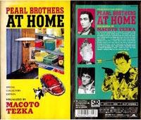 『AT HOME』