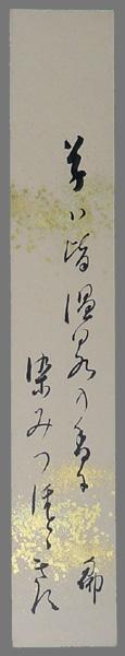 松林桂月の画像 p1_23