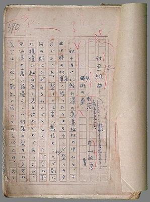 松林桂月の画像 p1_24