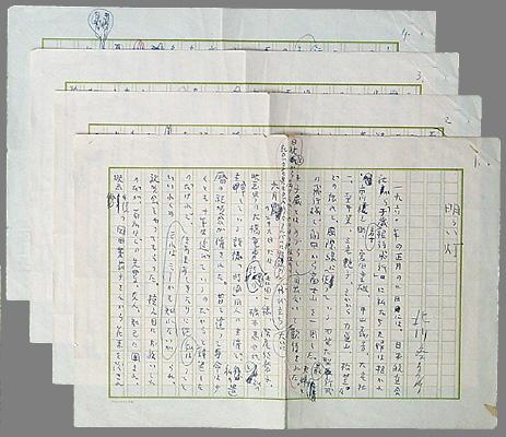 松林桂月の画像 p1_25