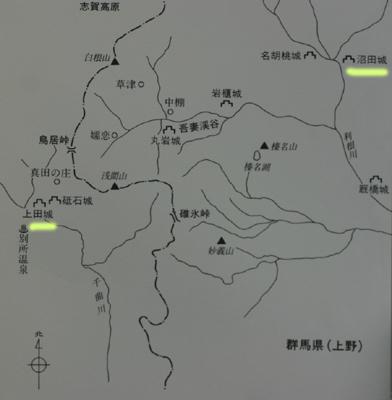 太平記 (NHK大河ドラマ)の画像 p1_32