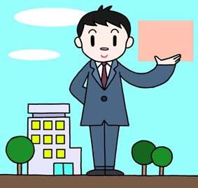 ビジネス コンセプト 他 無料イラスト 素材 Iso活動 Qc サークル活動 企業指針 業績目標 経営指標 スローガン