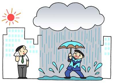 豪雨 イラスト 無料 に対する画像結果