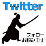 Twitterfollow