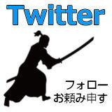 Twitterfollow