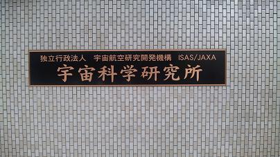 jaxa1