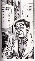 高島彩Vol.80ニコニコ動画>2本 ->画像>325枚