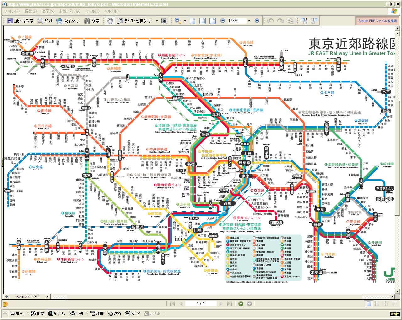 東京近郊の路線図【地下鉄・JR・その他】 - NAVER まとめ