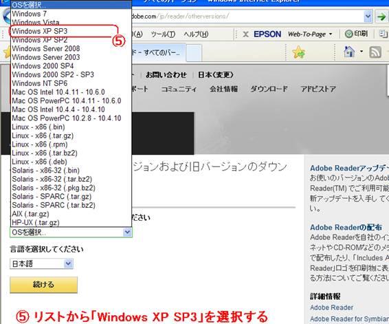 adobe reader xi 最新 版 ダウンロード - susanjmz7's blog