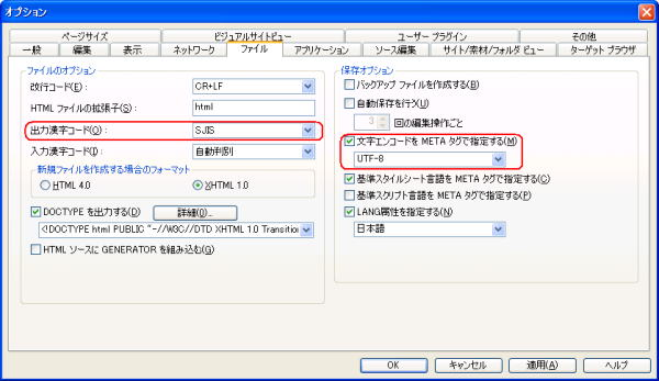 文字 コード html