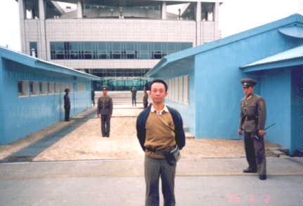 北朝鮮旅行記 (4/8) 佐納康治