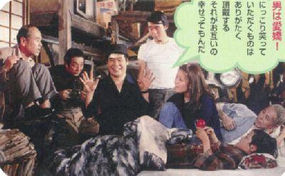 太宰久雄の画像 p1_13