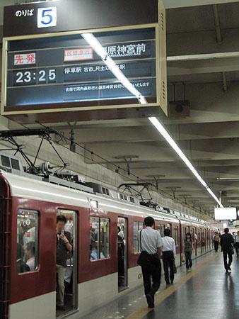 富田林駅の駅周辺情報 - Yahoo!路線情報
