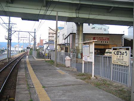 和歌山港線