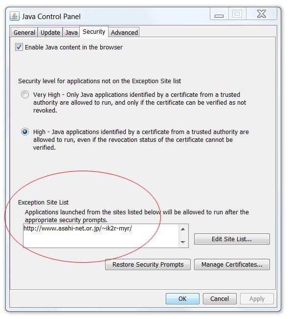 Configuration De Securite Java