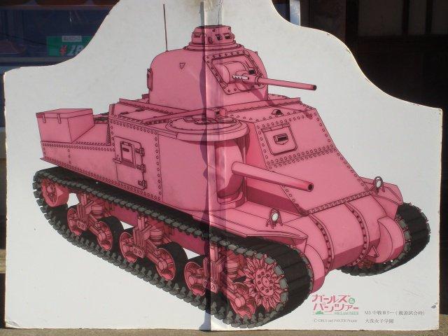 M3中戦車の画像 p1_18