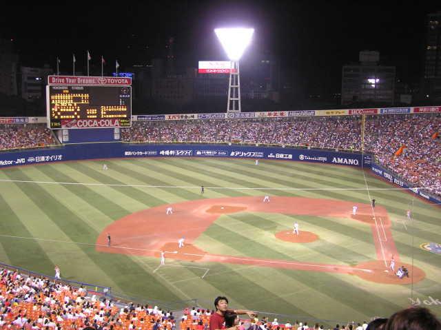 野球場めぐり: 横浜スタジアム