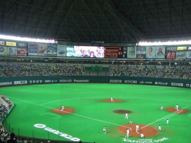 野球場めぐり: 福岡Yahoo! JAPAN ...