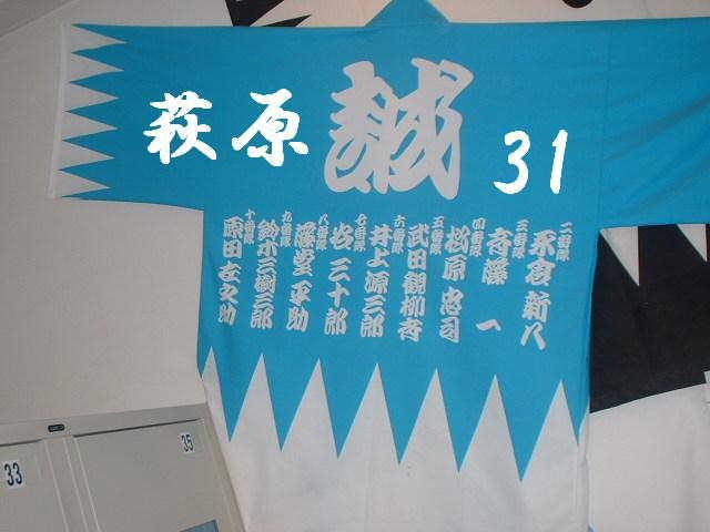 こばくち日記 こばくち日記 2004年9月25日(土) 躁病リハビリ闘牌記 先日、井川並みに髪が
