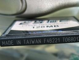 台湾製となったコンパクトフラッシュ