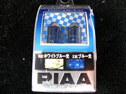 PIAA エクストリームフォース H-320
