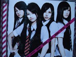 「少女S」(初回生産限定盤)のアルバムジャケット