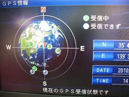GPS捕捉数が4個に復活、効果はありそうだが・・・
