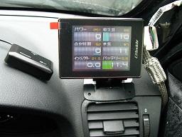 GPSアンテナをモニタ本体に近接させてみる