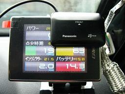 GPSアンテナをモニタ本体にくっつけてみる!