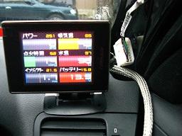 GPS感度が悪い配線引き回し例(BP5Dレガシィ)