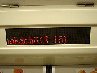 駅ナンバ-が,電車内の停車駅案内にも