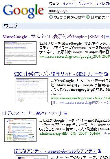 MoreGoogle