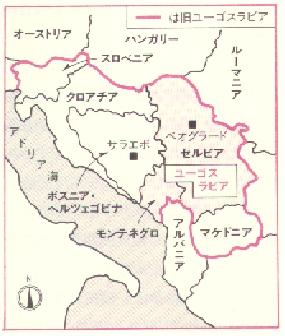 ボスニア・ヘルツェゴビナ紛争 - Bosnian War