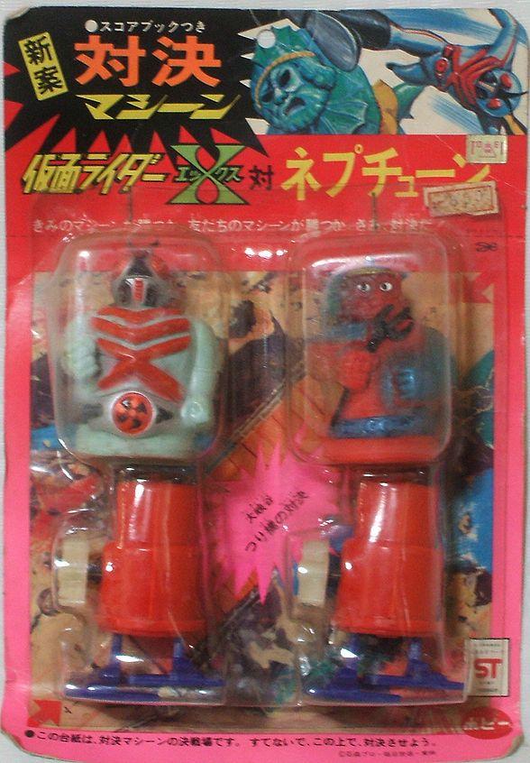 仮面ライダーXの画像 p1_36