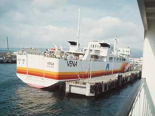 メモリアル東日本フェリーの船舶...