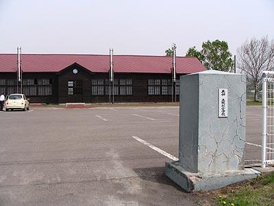 幌似小学校(かかし古里館)(共和町)