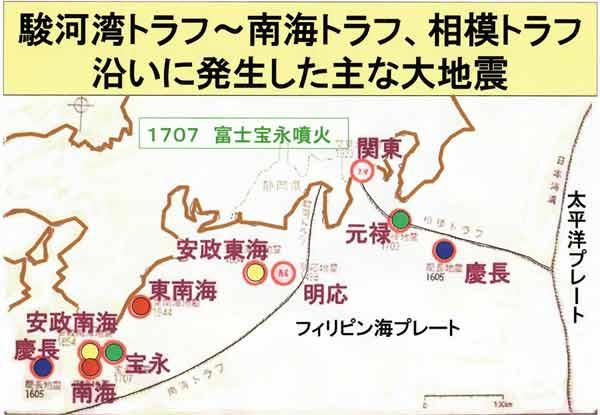 http://www.asahi-net.or.jp/~rk7j-kndu/kisho/kishog/k46daijisin.jpg