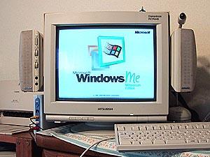 1. Windows Meは今日も不機嫌 (2...