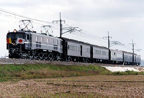 ryomou shimei 1920x1200