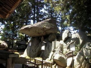 安達が原 岩手の岩屋