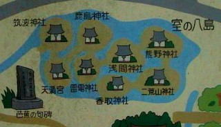 室の八島案内図