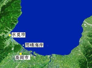 富山湾ランドサット映像