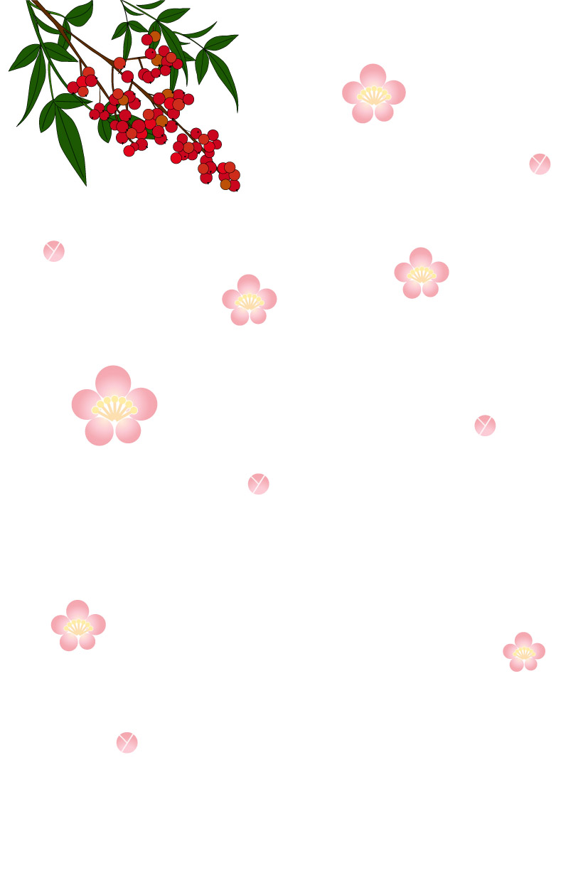 年賀状/干支の年賀状イラスト-無料