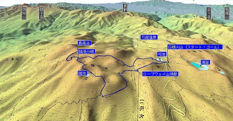 秀山研 > 山データ >群馬県 草津 ...