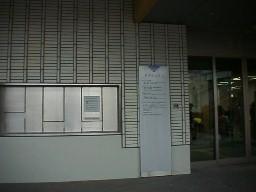 大阪市立図書館 返却ポスト