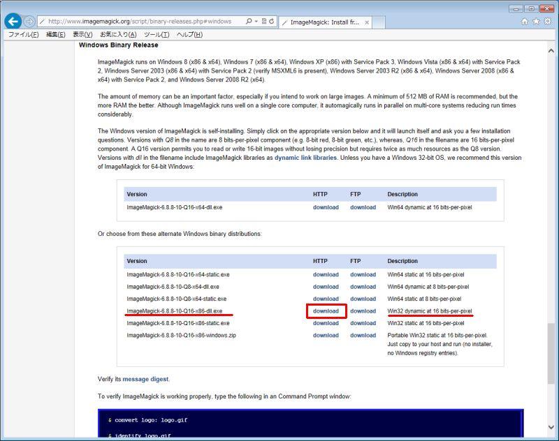 Vid-DL - 動画ダウンロード保存支援ツール