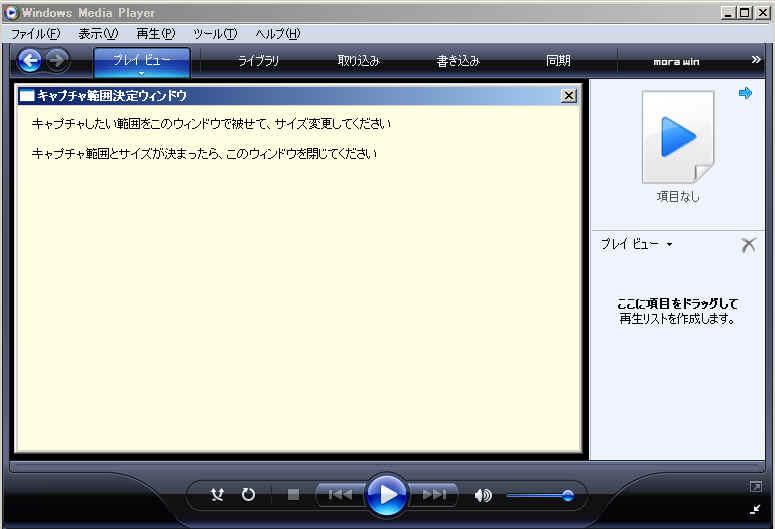 FLV動画ファイルの基礎知識大全 [フリーソフト・ …